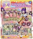 Toy 008023