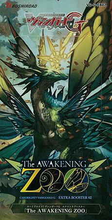カードファイト!! ヴァンガードG エクストラブースター The AWAKENING ZOO 12パック入りBOX[ブシロード]《12月予約》