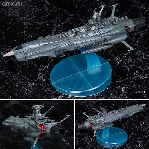 【特典】コスモフリートスペシャル 宇宙戦艦ヤマト2202 愛の戦士たち 地球連邦アンドロメダ級一番艦アンドロメダ[メガハウス]《01月予約》
