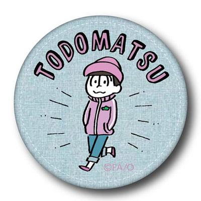 おそ松さん 刺繍バッジ F トド松[プレイフルマインドカンパニー]《01月予約》