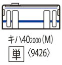 Rail-24323
