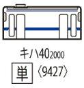 Rail-24324
