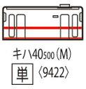Rail 24331