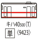 Rail-24332