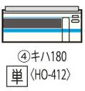 Rail-24349