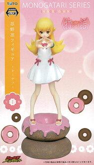 〈物語〉シリーズ 忍野忍 フィギュア ドーナツ(プライズ)(Monogatari Series Shinobu Oshino Figure Donut (Game-prize)(Released))