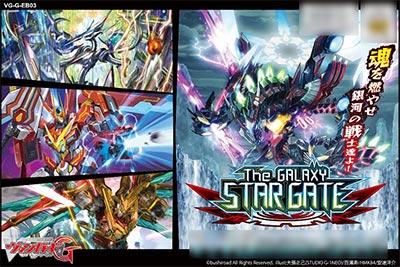 カードファイト!! ヴァンガードG エクストラブースター The GALAXY STAR GATE 12パック入りBOX[ブシロード]《01月予約》