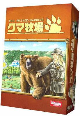 ボードゲーム クマ牧場 日本語版[ホビージャパン]《発売済・在庫品》