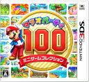 3DS マリオパーティ100 ミニゲームコレクション[任天堂]【送料無料】《発売済・在庫品》