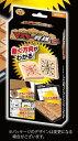 Toy 009439