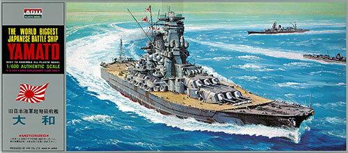 戦艦・空母 No.1 1/600 戦艦 大和 プラモデル[マイクロエース]《取り寄せ※暫定》