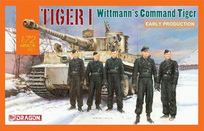1/72 WW.II ドイツ軍 ティーガーI 初期生産型 ヴィットマン搭乗車 プラモデル[ドラゴンモデル]《取り寄せ※暫定》