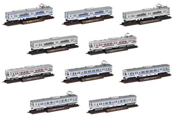 鉄道コレクション 第26弾 10個入りBOX[トミーテック]《04月予約》