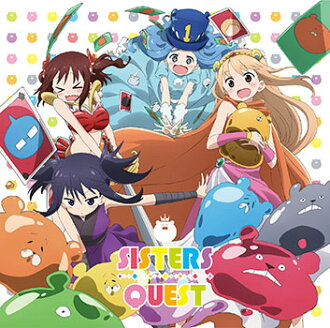 "CD 妹S / TVアニメ 「干物妹!うまるちゃんR」キャラクターソングアルバム「~妹S☆QUEST~」(CD SisterS / TV Anime ""Himouto! Umaru-chan R"" Character Song Album ""-SisterS*QUEST-""(Back-order))"