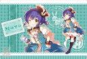 Card-00004487