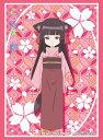 Card-00004503