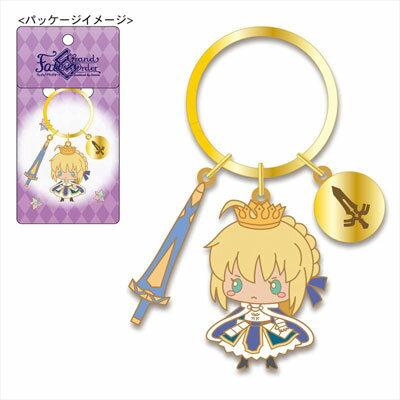 Fate/Grand Order Design produced by Sanrio メタルキーリング(アルトリア・ペンドラゴン)[トーシンパック]《01月予約》