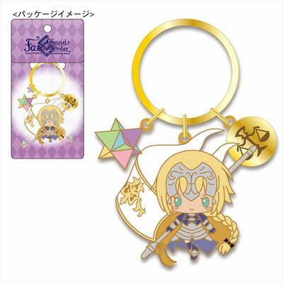 Fate/Grand Order Design produced by Sanrio メタルキーリング(ジャンヌ・ダルク)[トーシンパック]《発売済・在庫品》