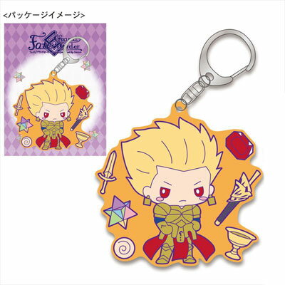 Fate/Grand Order Design produced by Sanrio ラバーキーホルダー(ギルガメッシュ)[トーシンパック]《01月予約》