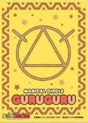 キャラクタースリーブ 魔法陣グルグル トカゲのしっぽ(EN-521) パック[エンスカイ]《発売済・在庫品》