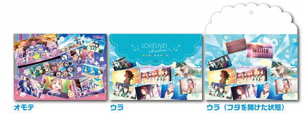ラブライブ!サンシャイン!! A4サイズフタ付きクリアファイル TVアニメ2期OP&ED ver.[エンスカイ]《発売済・在庫品》