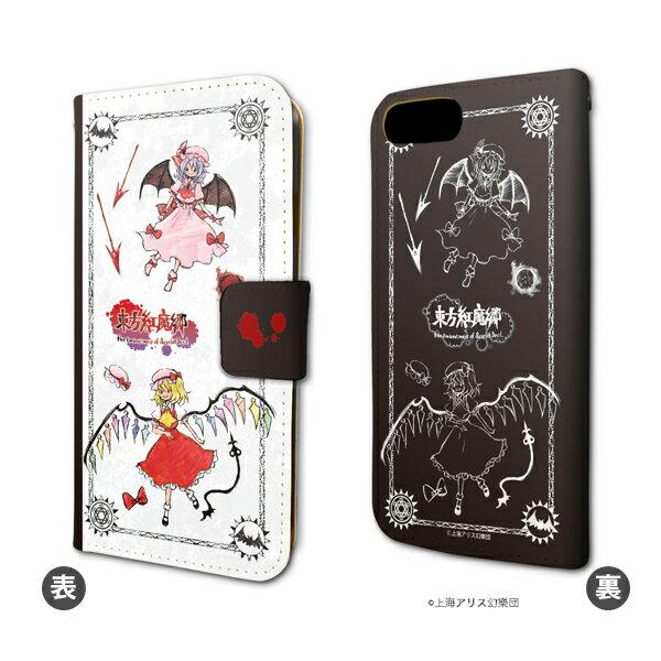 手帳型スマホケース(iPhone6/6s/7/8兼用)「東方紅魔郷」03/レミリア・スカーレット&フランドール・スカーレット(グラフアートデザイン)[A3]《01月予約》
