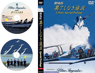 DVD Movie Hateshinaki Tsuikyuu 2 Disks Special Package(Released)(DVD 劇場版 果てしなき追求 2 Disks Special Package)
