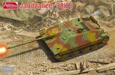 【特典】1/35 ドイツ 駆逐戦車 38(D) プラモデル[アミュージングホビー]《発売済・在庫品》