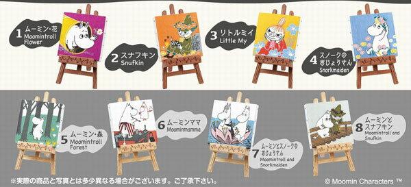 ムーミン Canvas Collection 8個入りBOX[リーメント]《発売済・在庫品》