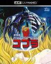 Med-dvd2-38502