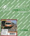 Rail 23610