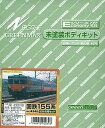 Rail 23612