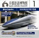 Rail 24646