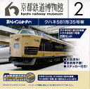 Rail 24647