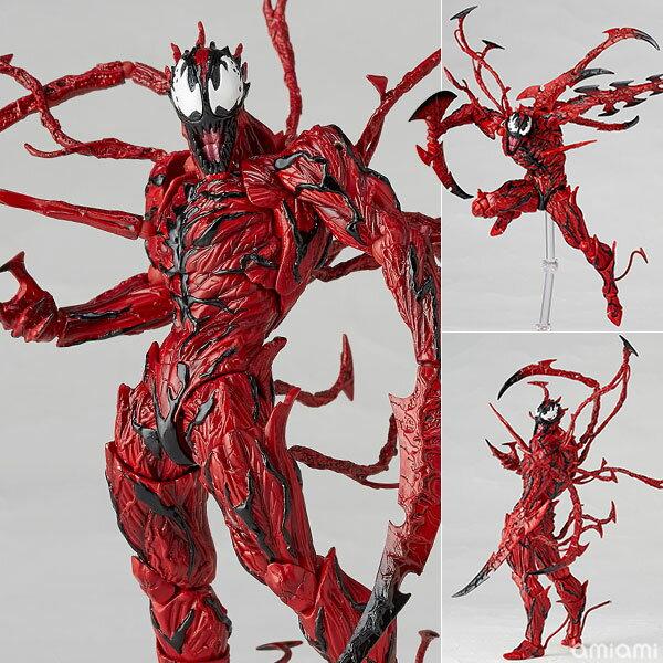 フィギュアコンプレックス アメイジング・ヤマグチ No.008 『スパイダーマン』 カーネイジ(再販)[海洋堂]《02月予約※暫定》