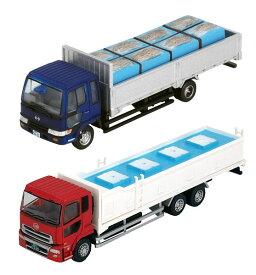 ザ・トラックコレクション 魚運搬トラックセットB[トミーテック]《発売済・在庫品》