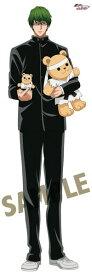 黒子のバスケ 等身大タペストリー 緑間真太郎[エンスカイ]【送料無料】《発売済・在庫品》