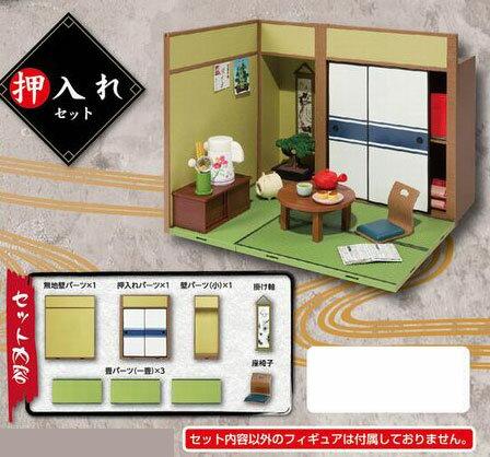 ぷちサンプル THE 和室 〜押し入れセット〜(再販)[リーメント]《02月予約》