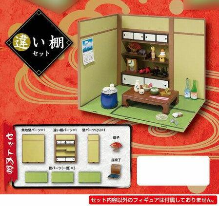 ぷちサンプル THE 和室 〜違い棚セット〜(再販)[リーメント]《02月予約》