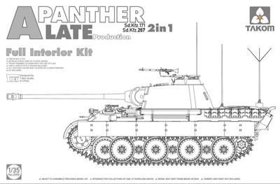 1/35 WW.II ドイツ軍 中戦車 Sd.Kfz 171/267 パンターA型 後期型/指揮戦車 w/フルインテリア プラモデル[TAKOM]《発売済・在庫品》