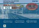 Rail 23693