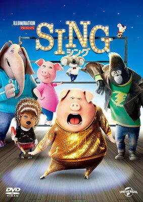 DVD SING/シング[NBC]《03月予約※暫定》