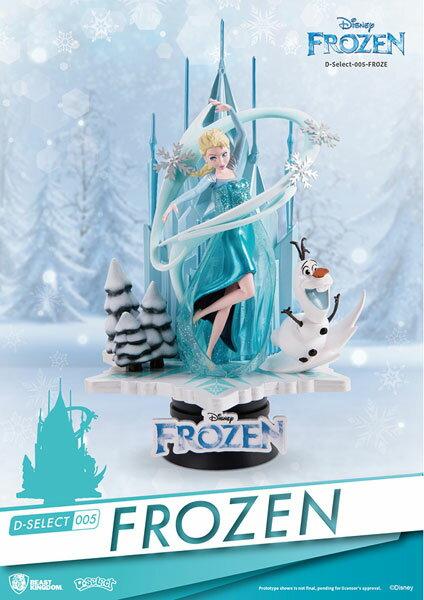 Dセレクト #005 『ディズニー』アナと雪の女王[ビーストキングダム]《発売済・在庫品》
