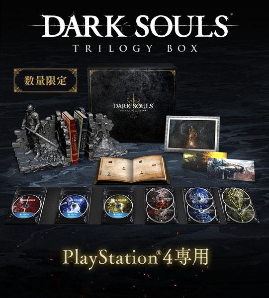 【特典】PS4 DARK SOULS TRILOGY BOX 限定版[フロム・ソフトウェア]【送料無料】《発売済・在庫品》