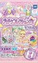 アイドルタイムプリパラ プリチケコレクショングミ Vol.17 20個入りBOX (食玩)[タカラトミーアーツ]《02月仮予約》