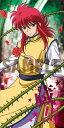 幽☆遊☆白書 ビジュアルバスタオル(3)蔵馬[エンスカイ]《03月予約》