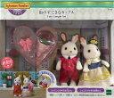 Toy 009941