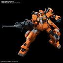 Toy gdm 3627