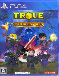 PS4 Trove -きらきらトレジャーパック-(PS4 Trove -KiraKira Treasure Pack-(Released))