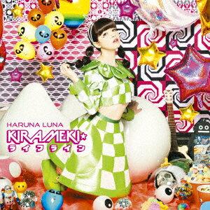 CD 春奈るな / KIRAMEKI☆ライフライン 初回生産限定盤 DVD付 (TVアニメ URAHARA EDテーマ)[SME]《取り寄せ※暫定》